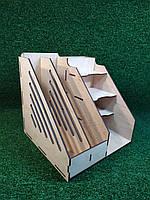 Деревянный настольный органайзер для канцелярских принадлежностей