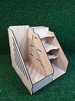 Деревянный настольный органайзер для канцелярии, папок и бумаг