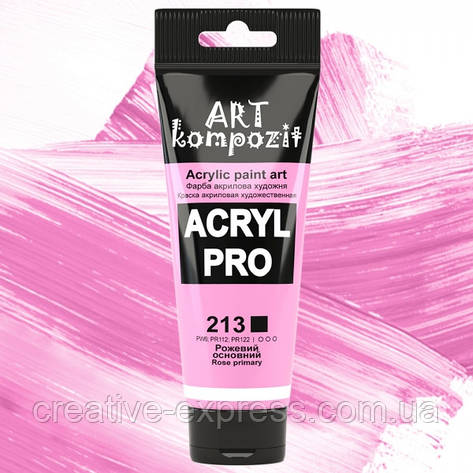Фарба акрилова ArtKompozit 213 Рожевий основний 75 мл, фото 2