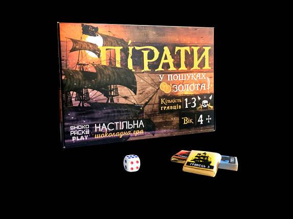 """Шоколадна настільна гра """"Пірати"""", фото 2"""