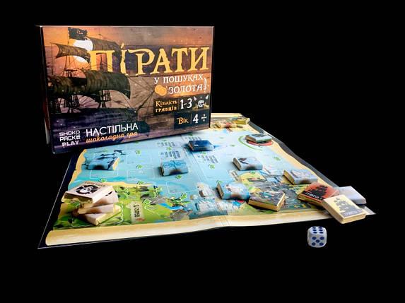"""Шоколадная настольная игра """"Пираты"""", фото 2"""