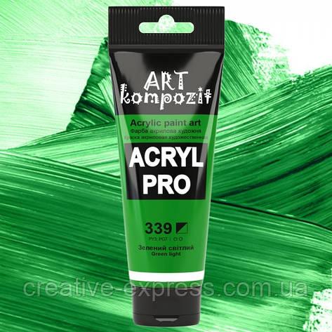 Фарба акрилова ArtKompozit 339 Зелений світлий 75 мл, фото 2