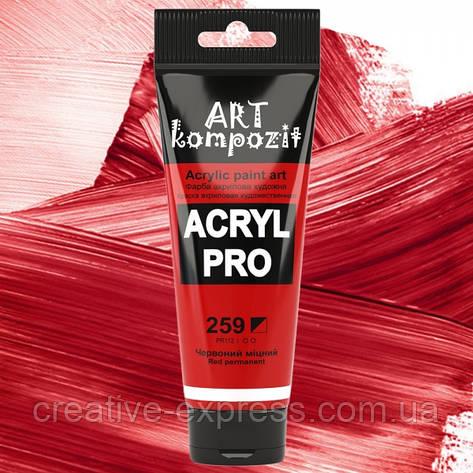 Фарба акрилова ArtKompozit 259 Червоний міцний 75 мл, фото 2
