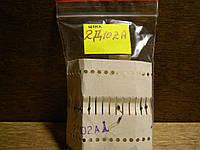 Диод   2Д102 А      100 мА  250 В