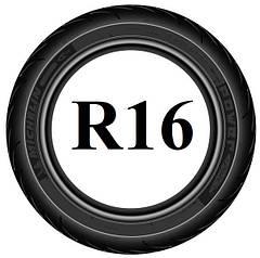 Мотошины R16