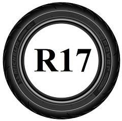 Мотошины R17