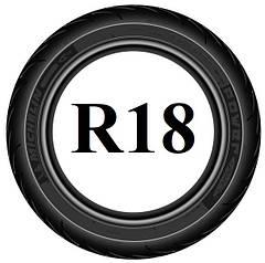 Мотошины R18