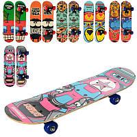 Скейт MS 0323-3, 60-15см, пласт.подвеска, колеса ПВХ, 6 видов