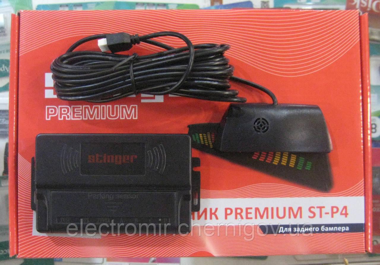 Парковочный радар Stinger Premium ST-P4 (чёрный)