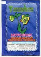 Морозник кавказский корень 10 г (пакет) ОРИГИНАЛ с мерной ложкой Железноводск