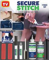 Универсальный набор клеев для ткани Secure Stitch