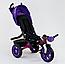 Детский 3-х колёсный велосипед Best Trike 9500 - 3046 поворотное сиденье, складной руль, надувные колеса, фото 4