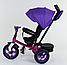 Детский 3-х колёсный велосипед Best Trike 9500 - 3046 поворотное сиденье, складной руль, надувные колеса, фото 3