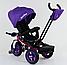 Детский 3-х колёсный велосипед Best Trike 9500 - 3046 поворотное сиденье, складной руль, надувные колеса, фото 2