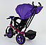 Детский 3-х колёсный велосипед Best Trike 9500 - 3046 поворотное сиденье, складной руль, надувные колеса, фото 5