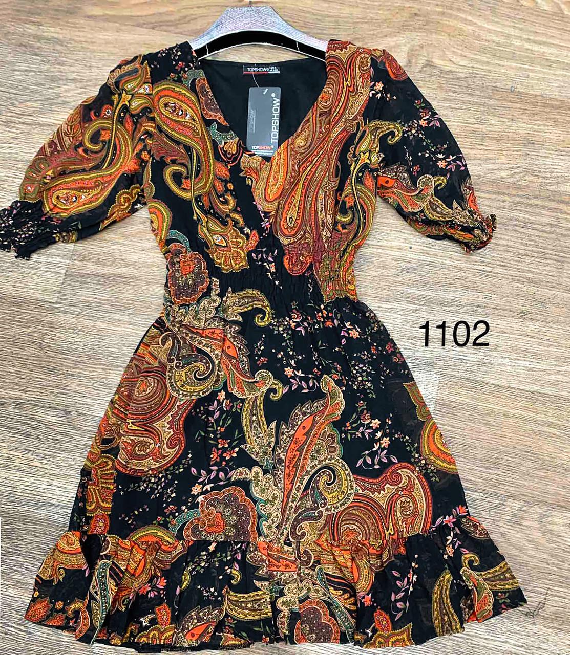 Шифоновое платье с укороченным рукавом (42-48)