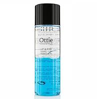 Ремувер для снятия макияжа Ottie Lip & Eye Makeup Remover Объем 100 мл