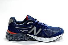 Мужские кроссовки в стиле New Balance 990 Classic, Dark blue, фото 3