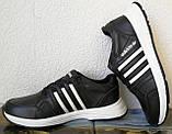 Кроссовки женские кожаные чёрные с тремя белыми полосками adidas для прогулок и спорта батал, фото 4