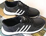 Кроссовки женские кожаные чёрные с тремя белыми полосками adidas для прогулок и спорта батал, фото 10