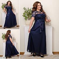 Вечірня сукня в пол з шифону та розшитої сітки, фото 1