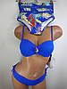 Купальник бандо с высокой талией и плавками на завязках Sisianna 91009 ярко-синий 42 44 46 48 50 размер, фото 3