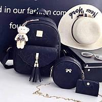 Женский рюкзак городской Евангелина набор 3 в 1 черный с сумочкой, визитницей и брелком мишка