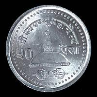 Монета Непала 50 пайс 2004 г.
