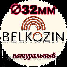 Колагенова оболонка ОКР ∅ 32мм, 10 метрів 🇺🇦