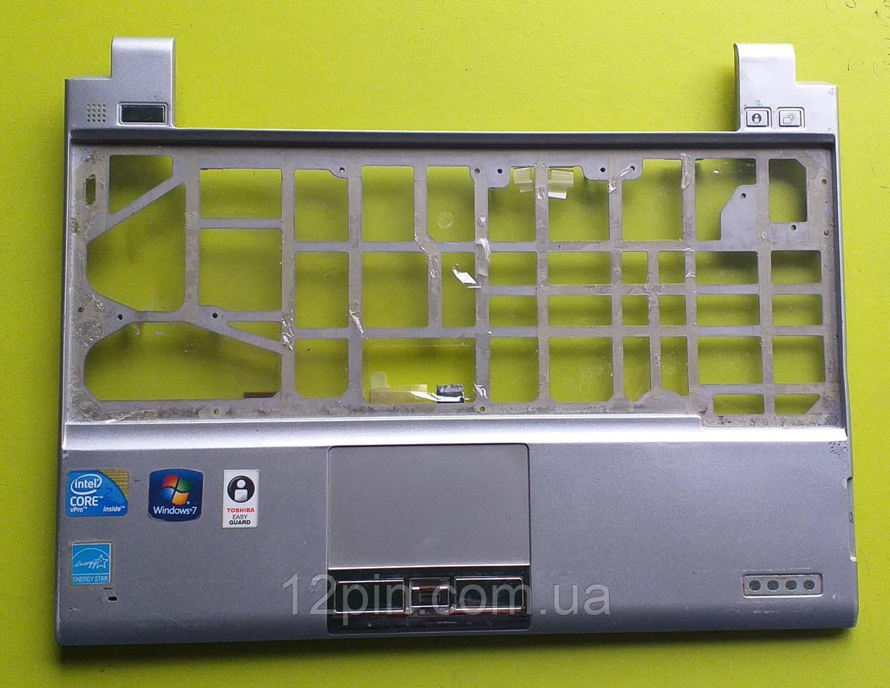 Топкейс Toshiba portege R600 б.у. оригінал