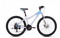 Горный алюминиевый велосипед 26 Ardis LX 200  (2020), фото 1