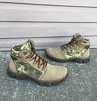 Ботинки Энерджи нубук койот с тканевыми вставками пиксель ВСУ