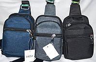 Мужские текстильные барсетки через плечо на 2 отдела на молнии 12*20 см