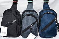 Мужские текстильные барсетки через плечо на 2 отдела на молнии и с косым карманом 12*20 см