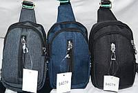 Мужские текстильные барсетки через плечо на 2 отдела на молнии и с вертикальным карманом 12*20 см