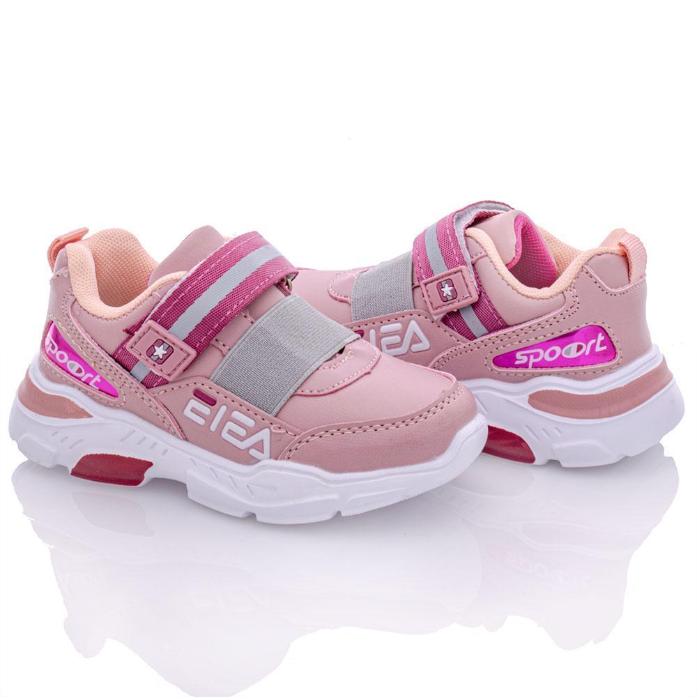 Кроссовки для девочек Bessky 22  розовый 980508
