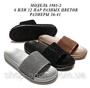 Женские шлепанцы оптом. 36-41рр. Модель шлепки 1903-2, фото 2