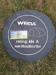 Палатка автомат камуфляжная Kaida (Weida) трехместная 2.5х2.5 м