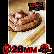 Колагенова їстівна оболонка ∅ 28мм, (Advanced, Білкозин) 15м гофротрубка 🇺🇦 , колір натуральний
