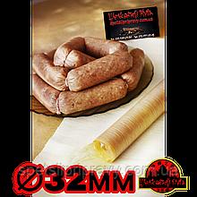 Колагенова їстівна оболонка ∅ 32мм, (Advanced, Білкозин) 15м гофротрубка 🇺🇦 , колір натуральний
