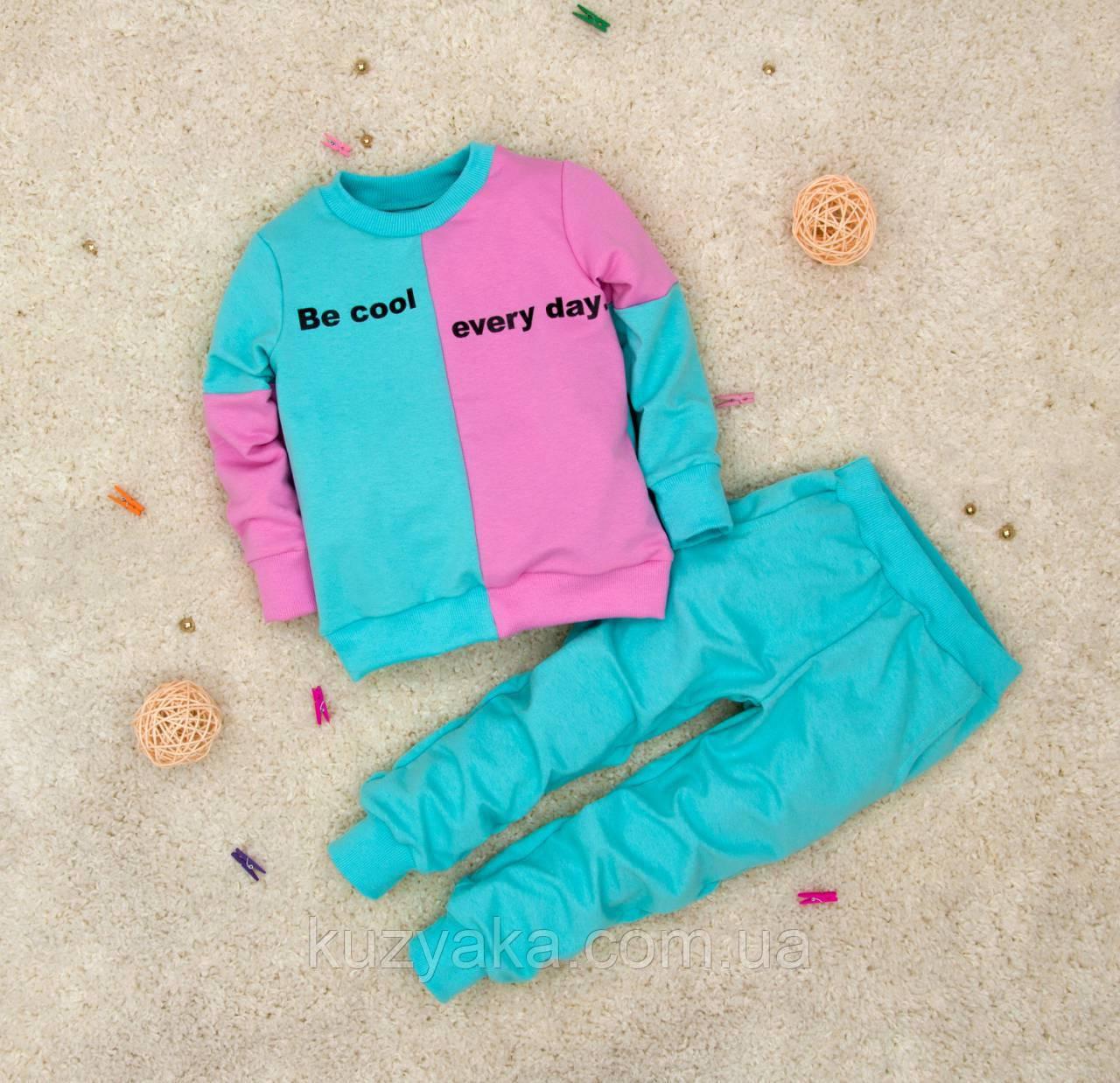 Детский костюм для девочки BEE COOL на 1,5 - 7 лет