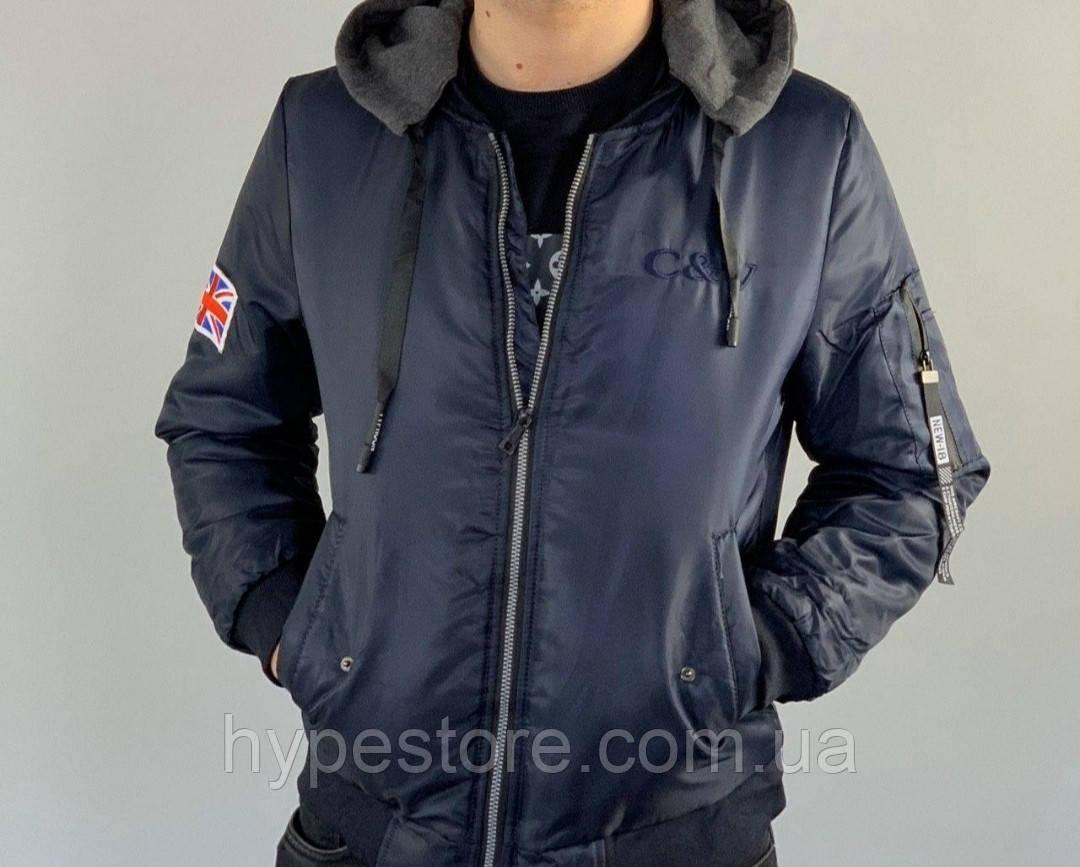 Стильная мужская утепленная демисезонная куртка, бомбер с трикотажным капюшоном,см.замеры в описании!!!
