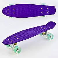 Скейт - Пенни борд 0660 Best Board свет