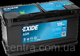 Автомобильный аккумуляторExide 105Ah Start-Stop AGM EK1050