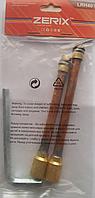 Удлинитель шлангов-игл для смесителя (пара)