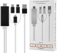 Медіаплеєр 3 в 1 для Android - IOS->HDMI USB Wire miracast, фото 1