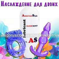 Интим товары эрекционное кольцо + лубрикант 115 ml + пробка анальная