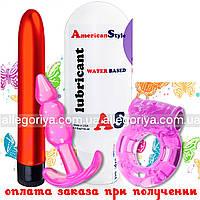 Набор секс игрушек виброкольцо + гель интимный 115 ml + анальная пробка-якорь + вибратор вагинальный