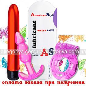 Набір секс іграшок виброкольцо + гель інтимний 115 ml + анальна пробка-якір + вібратор вагінальний
