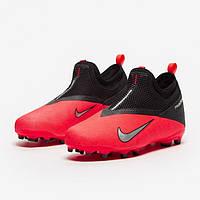 Бутсы футбольные дет. Nike Phantom Vision II Academy DF FG (арт. CD4059-606), фото 1